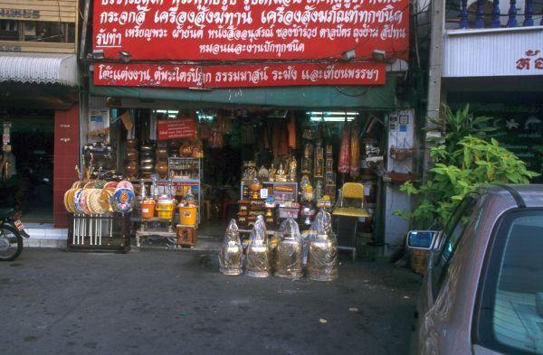 Laos2000_043