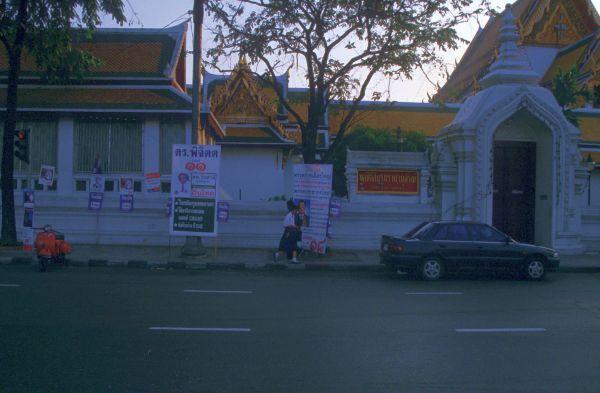 Laos2000_046
