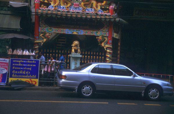 Laos2000_049
