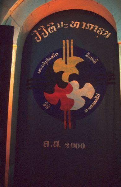Laos2000_087
