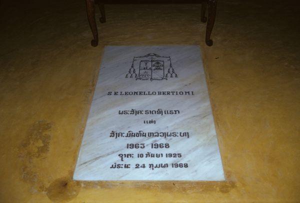 Nella cappella del Seminario è sepolto Mons. Lionello Berti, morto nel febbraio 1968 per incidente aereo